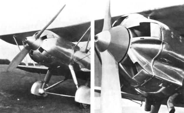 Armstrong Siddeley Hyena AW16