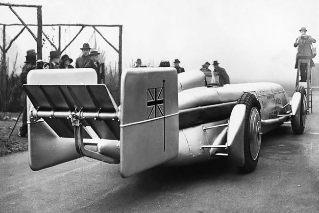 Sunbeam Silver Bullet rear air brake