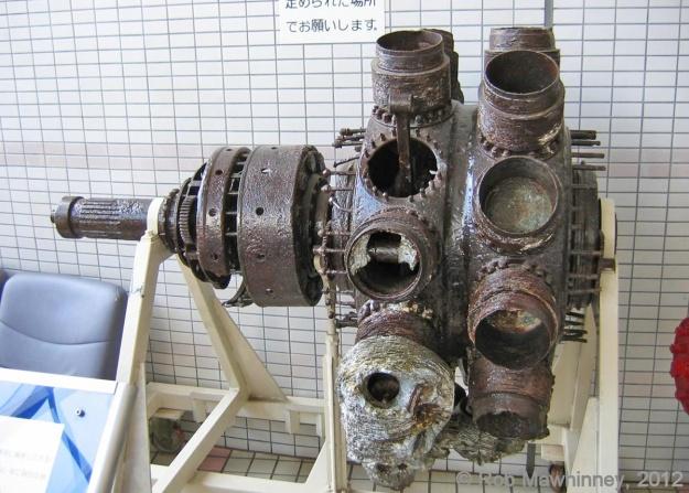 Mitsubishi Ha-50 side
