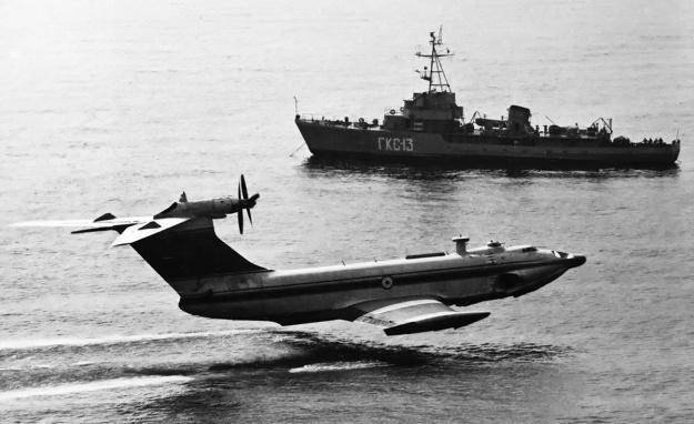 Alexeyev A-90 Orlyonok GKS-13