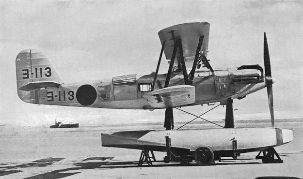 Kawanishi E7K1 floatplane